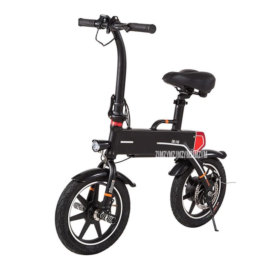 EM 14S 36V 240W Electric Bike 14 Inch Foldabe Folding Bicycle Aluminum Alloy Mini Electric Ebike Smart Bike Max Mileage 20km