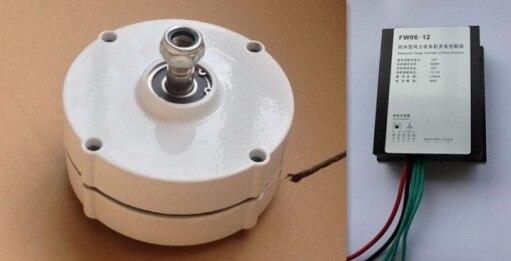 400w 12v DC three phase low rpm alternator permanent magnet generator price 200w three phase permanent magnet synchronous alternator single shaft generator 600r min ac24v 12 v 1pc