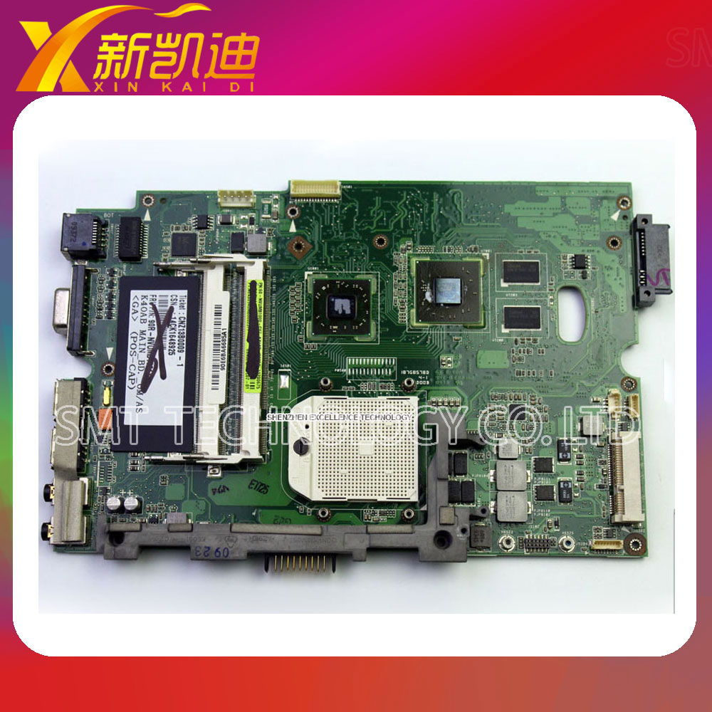 K40AB laptop motherboard for Asus Non-integrated DDR2 Full Tested 45 Days Warranty 45 days warranty for hp dv7 dv7 4000 615686 001 laptop motherboard 5470 512 non integrated graphics card 100% fully tested