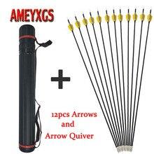 цена на 12pcs Archery 31