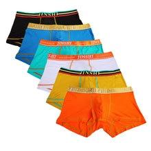 Hot Sale Combos 2017 New mens solid color bamboo fiber boxer shorts breathable underwear u convex underpants for men
