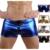 Mens Boxer Shorts Homens Pugilistas Sexy Couro Brilhante Underwear Masculino Legal calções Tronco Viciado Gay Ver Através de Calcinha S M L XL XXL