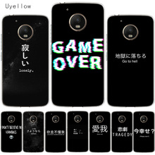 Uyellow Black Text Custom Phone Cover For Motorola G4 G5 G5S G6 G7 E4 E5 Plus Play Case For Moto G7 Power Silicone Soft Coque цена