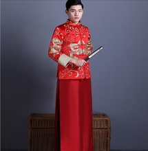 Red Tang suit jacket Robe chinese style wedding groom matrimonial male Double dragon formal long gown traditional