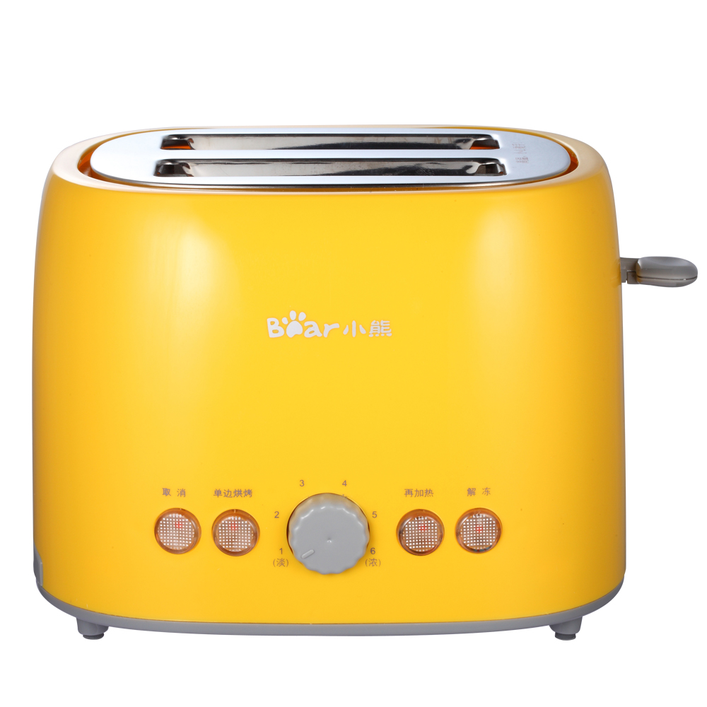 Bear 220V Electric Toasters Breakfast Maker Full-automatic 2 pieces Bread Toasting Machine dmwd mini household bread maker electrical toaster cake cooker 2 slices pieces automatic breakfast toasting baking machine eu us