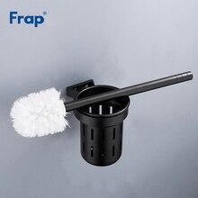 Frap accesorios de baño para montar en la pared, escobilla de baño de aluminio, espacio negro, accesorios de baño para limpiar, Y18053