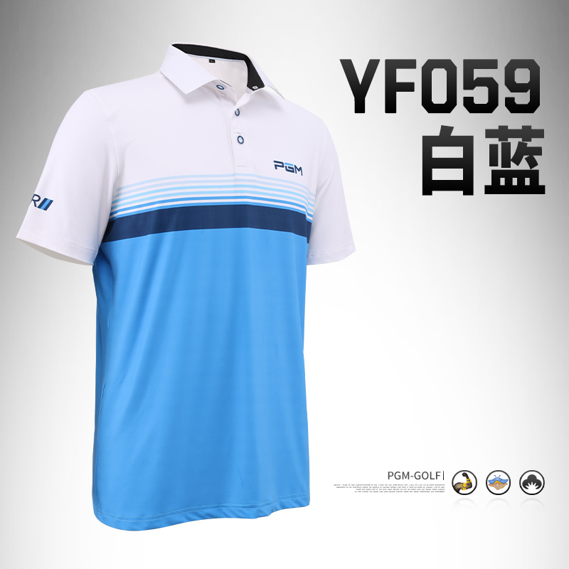Brand T shirt men golf shirts summer golf training garment sports short sleeve polo shirt outdoor tops golf striped shirts 2017