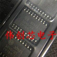 Новинка, 5 шт./лот 30521 лапками углублением SOP-20 зажигания автомобиля привод чип для mer-опережает B-m-272 компьютер для ремонта материнской платы