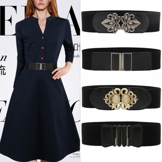 Vintage Royal Buckle Women's Cummerbund Elastic Wide Belt All-match Belt Decoration Strap