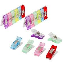 20 шт. красочные Швейные поделки для стёганого одеяла, пластиковые зажимы, зажимы для лоскутного шитья, для шитья, для кардигана, зажим pince кутюр L* 5