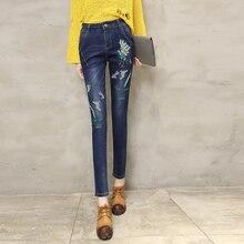 2017 Women Jeans High Waist Peacock Flower embroidery denim jeans female Pockets Skinny boyfriend embroidered jeans pants capris