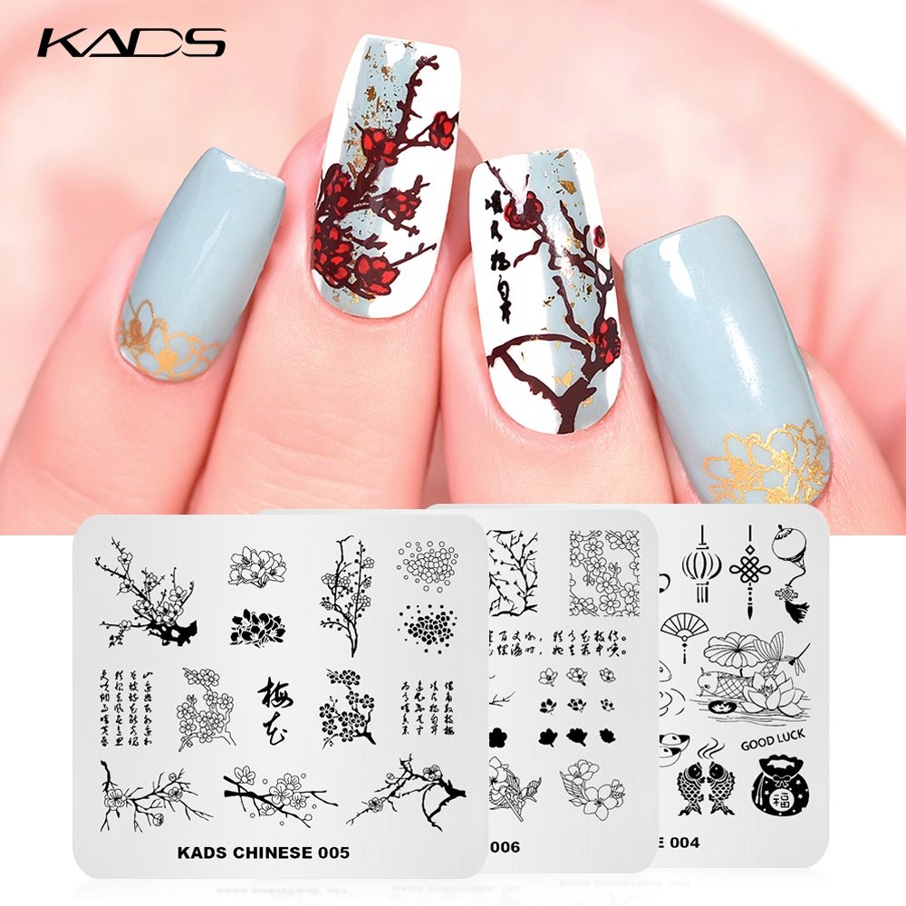 kads 11 design chinese series