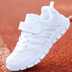 Boys white shoes mesh summer breathable sneakers big boy white shoes primary school children white sports shoes