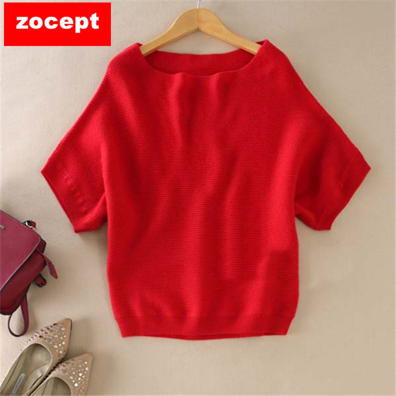 zocept 2018 High-Quality Cashmere Sweater Women Loose Casual Big Bat Shirt Short-Sleeved Kintted Soft and Comfortable Pullovers