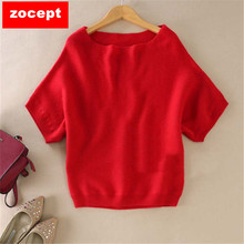 zocept 2019 High-Quality Cashmere Sweater Women Loose Casual Big Bat Shirt Short-Sleeved Kintted Soft and Comfortable Pullovers