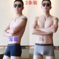 2 pçs/lote Novos homens cueca boxer modal low-cintura boxer sem costura sexy confortável respirar