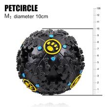 Funny, non-toxic, bite resistant sound ball