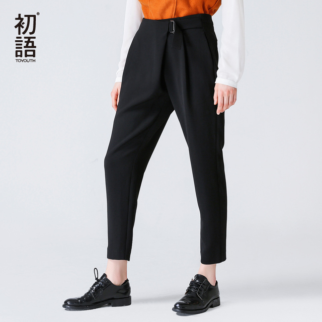 Toyouth Women Pants 2017 Autumn New Arrival Slim  Solid  Midwaist Belt Casual  Harem Pants by Toyouth