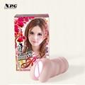 Japan NPG Rola Takizawa,Misaki Rola Silicone Male Masturbator Sex Toy Masturbation Machine Pocket Pussy For Men Realistic Vagina