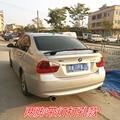 Для BMW E90 M3 320i 320li 325li 328i 2005-2012 украшение автомобиля ABS пластик краска цвет задний багажник спойлер GT стиль