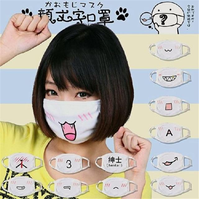 Зимняя Маска для женщин, симпатичная маска для смайликов, модная зимняя хлопковая забавная маска для лица Auti Dust, аниме, каваи, принадлежности для лица