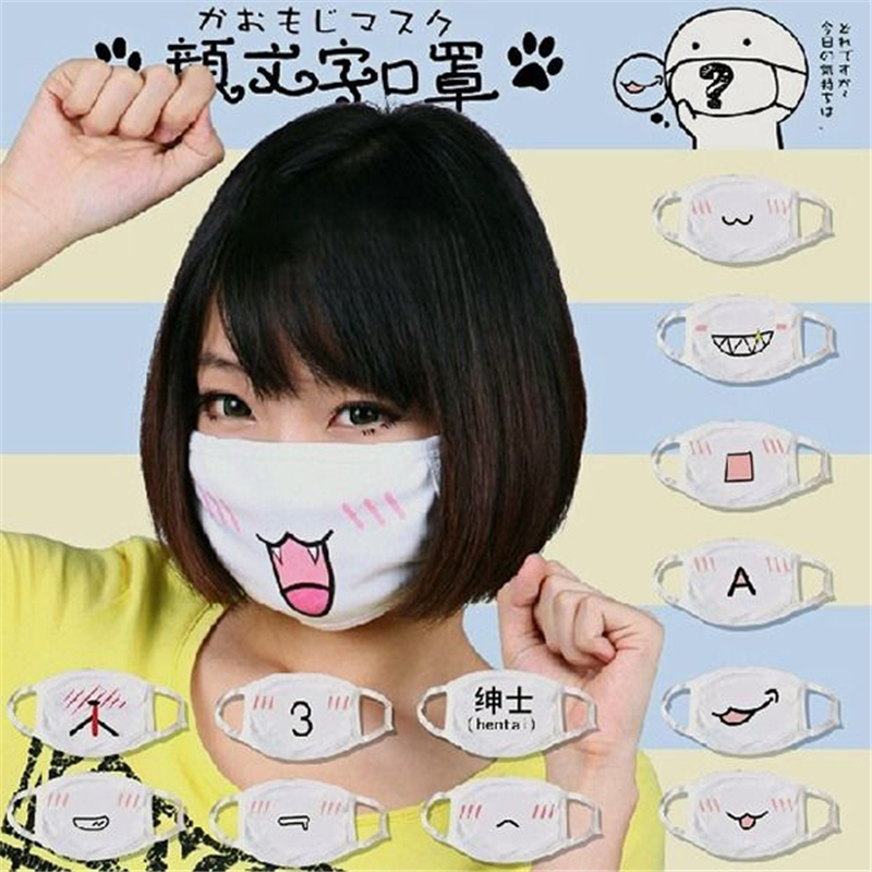 Winter Mask Women Cute Emoticon Mask Fashion Winter Cotton Funny Auti-Dust Anime Emotiction Kawaii Half Face Mask Supplies