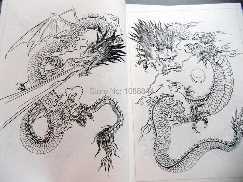 Livraison Gratuite Dragon Phoenix Apercu Dessin Peinture Chinoise