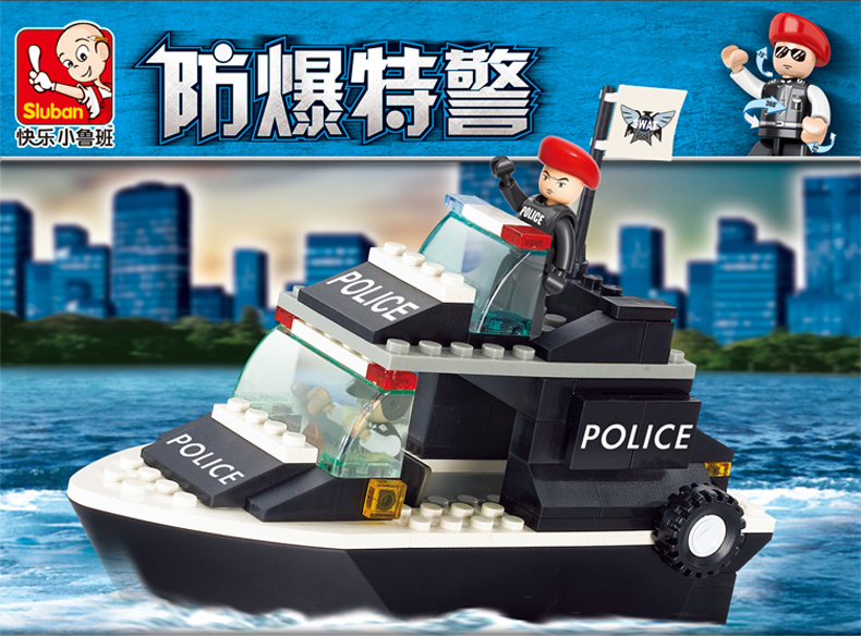 Lillle Boy Toys Boats : Gift for boy pc plastic assembly puzzle small model city