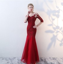 Burgundy Elegant Formal Party Dress 2019 Mermaid Abendkleider Applique Long Lace Pageant Avondjurk Vestidos Robe De Soir