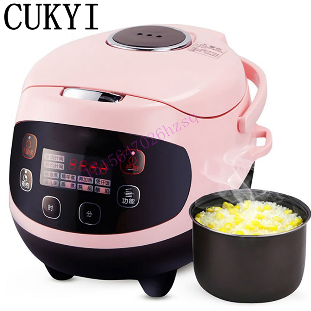 CUKYI 2L Portable electric cooker rice cooker used in house or car enough for 2-4 persons  24 hour reservation parts for electric rice cooker