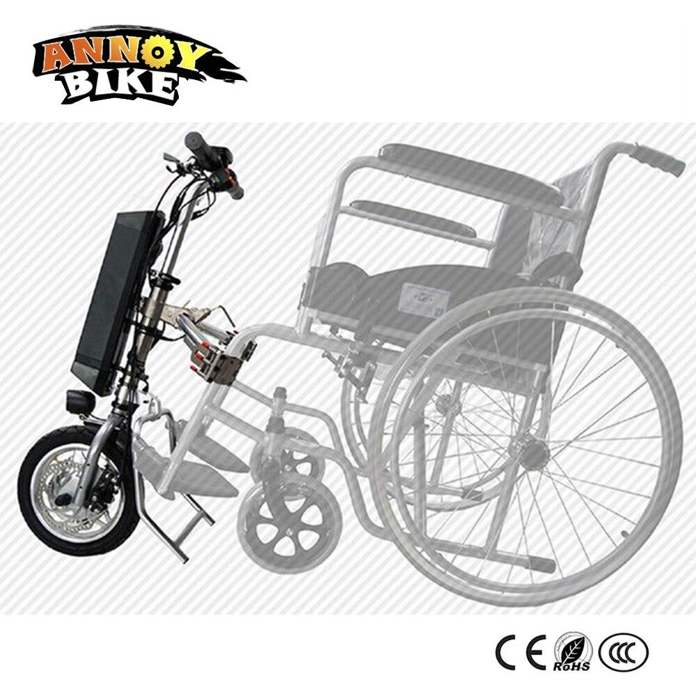 12 pouces 36 V 250 W électrique fauteuil roulant tracteur Handbike bricolage électrique fauteuil roulant Kits de Conversion avec batterie 36 V 9Ah