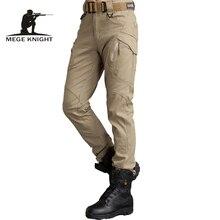 MEGE Men's Pants, IX9 Military Army Combat SWAT Cargo Pants, Tactical Trousers Militar Joggers Clothing, Trousers For Men