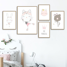 Rabbit Cat Ballet Princess Girl Wall Art Canvas Painting Cartoon Nordic Posters And Prints Pictures Kids Room Bedroom Decor