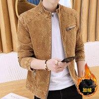 The boyfriend jacket retro jean jacket spring coat youth casual jacket