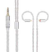 Yinyoo H3 H5 8 Core Upgraded Silver Plated Earphone Cable With MMCX/2pin For ZS10 ES4 AS10 BA10 ZSN Yinyoo HQ6 HQ8 QT2(China)