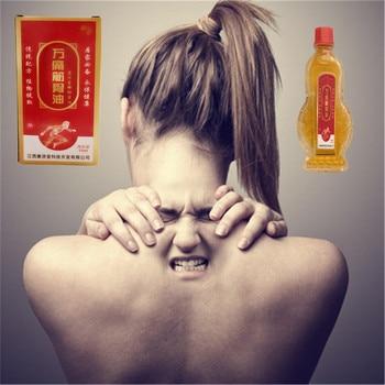 MIYUELENI 13ml Smoke Heating Snake's gallbladder Essential Oil for Joint Pain relief Balm Treatment Frozen Shoulder Essential Oil