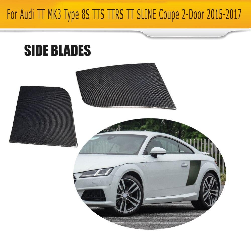 Carbon Fiber Rear Side Door Fender Car guard board for Audi TT MK3 Type 8S TTS TTRS TT S Line Coupe 2 Door 07-17 R8 Style 2Pc