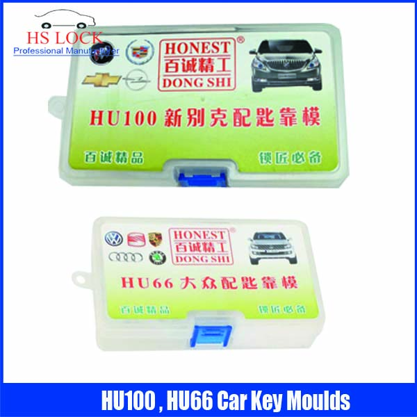 HU100 & HU66 car key moulds for key moulding Car Key Profile Modeling locksmith tools dsei12 06a page 2 page 2