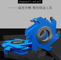 125mm Diameter 35mm Hole Wood Cutting Tool Parts Slotting Cutter 6 Blades Slot Saw End Mill Woodworking Fluting Cutter