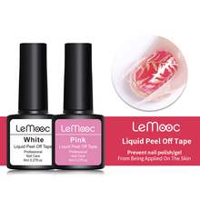 LEMOOC 8ml Peel Off Liquid Tape White Pink Odor-free Nail Art Skin Finger Stamping Protector Cuticle Guard Manicure