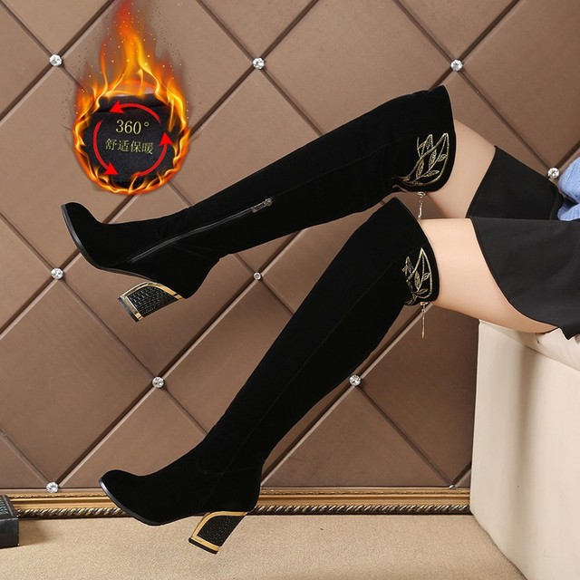 Suede Knee high Metal Fashion Boots  3