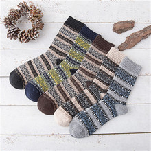 Dwayne Vintage Trendy Folk Rabbit Wool Men Luxo 10 pair Pride Ethnic Style Socks