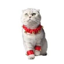 5298e42ac5f67 Décoration de noël collier pour animaux de compagnie Costume de vacances de  noël animal de compagnie chat chien rouge collier pe.