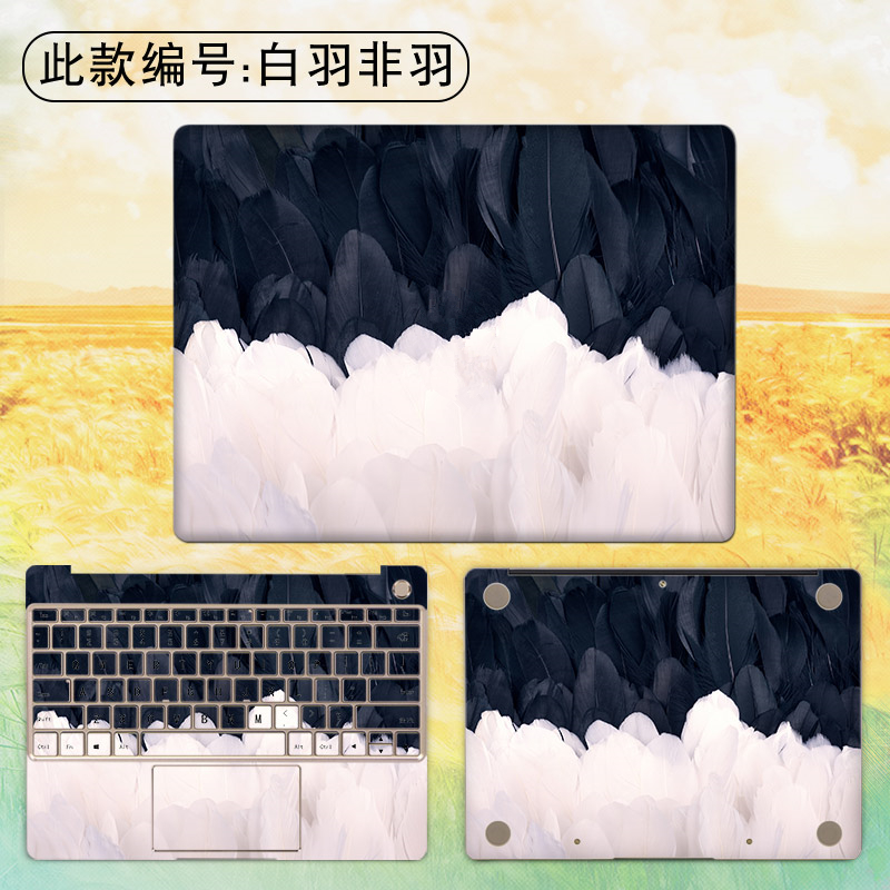 Laptop Skin Sticker for Huawei MateBook X Pro 13.9 <font><b>2019</b></font> Notebook Stickers for MateBook 13 X 13.3 X Pro 13.9 <font><b>D</b></font> 15.6 Cover Case image
