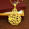 Islamic Allah Pendant Necklace  Gold Plated Pendant Necklace Religious Muslim Jewelry For Women Men