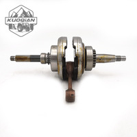 KUOQIAN 300cc ATV Crankshaft For Linhai Engine Scooter Go Kart Buggy Motorcycle Parts For Beach Cars
