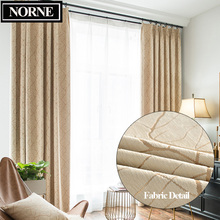NORNE Chenille Branch Jacquard Heavy Thick Thermal Insulated Window Curtains Blinds Panel for Bedroom Living Room Kitchen Drapes norne hollow star thermal insulated blackout curtains for living room bedroom window curtain blinds stitched with white voile