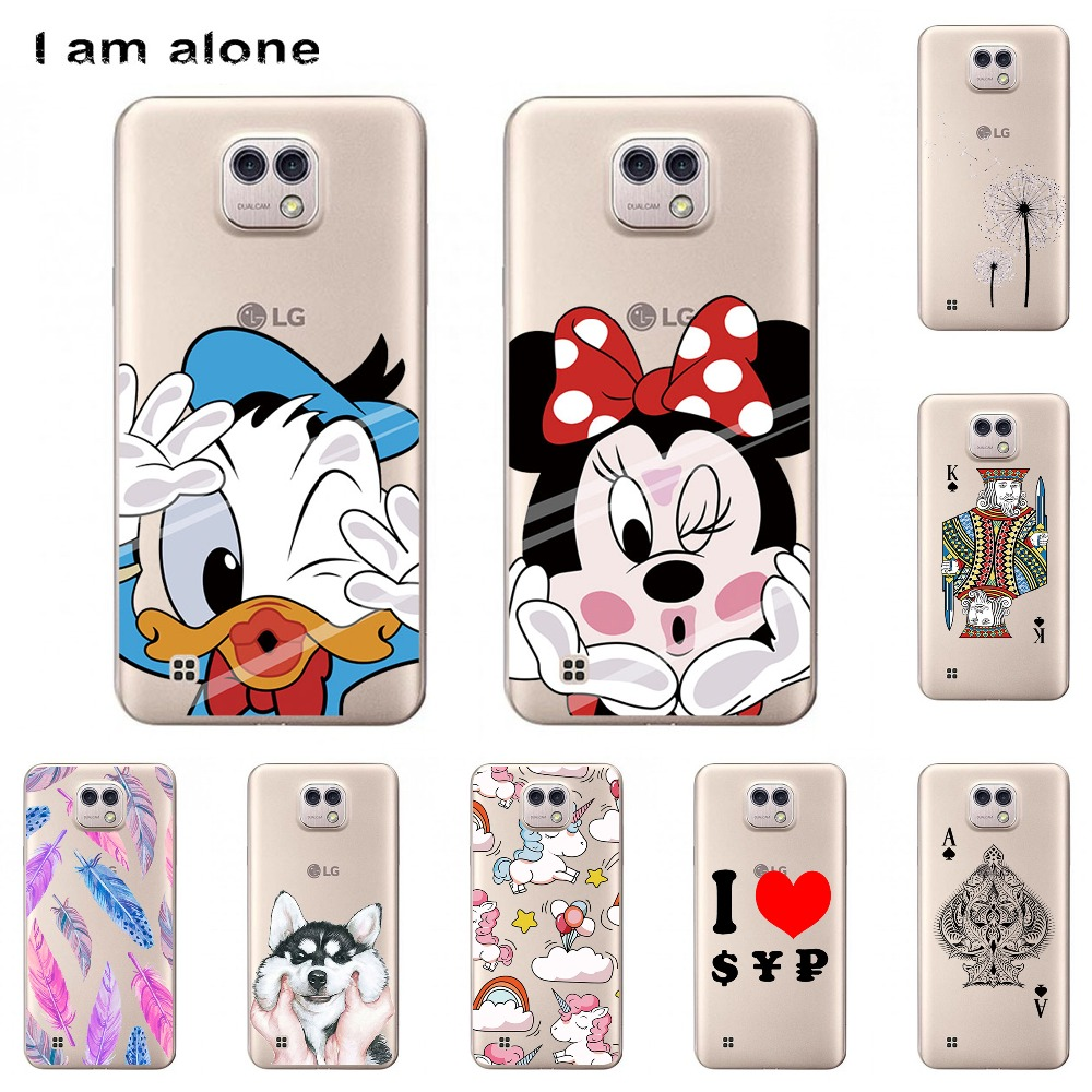 I am alone For LG X Cam 5.2 inch Mobile Phone Cover Solf TPU Silicone Colorful Back Fashion Cute Animal Case For LG K580 Phone
