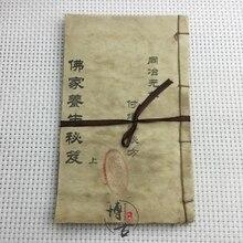 """Chinese oude draad gebonden boek """"Boeddhistische geheime recept"""" Boeken Boek Set"""