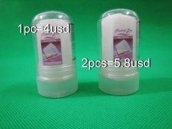 Free shipping for 2pcs 60g alum stick deodorant stick antiperspirant stick alum deodorant tawas stick crystal.jpg 250x250